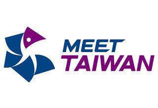 台灣會展網 (MEET Taiwan)