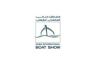 DIBS 2020 第28屆杜拜國際船舶遊艇設備展