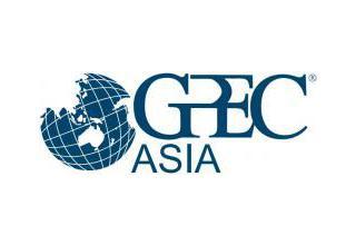 GPEC ASIA 2017 第5屆馬來西亞國際軍警設備展 (二年一次)