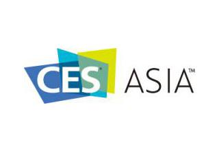 CES Asia 2019 亞洲消費性電子展