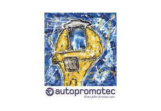Autopromotec 2021第29屆義大利汽車零配件、輪胎及工具展 (二年一次)