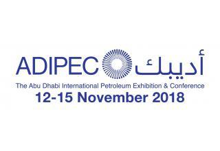 ADIPEC 2018 第34屆阿布達比石油設備及零組件展