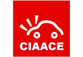 CIAACE 2019 第27屆中國最大汽車用品展覽會