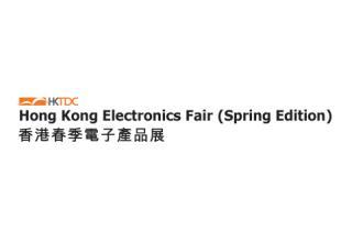 HKTDC 2020 香港春季電子產品展