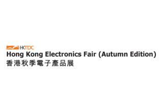 HKTDC 2020 香港秋季電子產品展