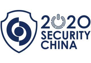 Security China 2020 中國國際社會公共安全產品博覽會 (二年一次)