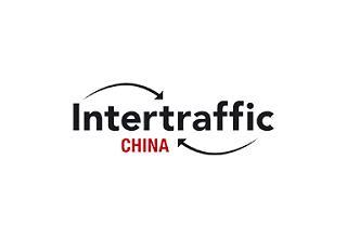 Intertraffic China 2020 中國國際交通運輸展覽會