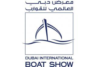 DIBS 2020 第28屆杜拜國際船舶遊艇設備展( Dubai International Boat Show )